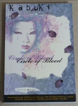 David Mack - Kabuki 1. Circle of Blood - sc - TPB - 2001